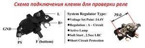 TRANSPO IB248 РЕЛЕ ЗАРЯДКИ MB*SPR/VIT CDI  без комп.терминала 150 A
