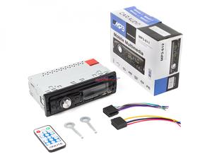 КИТАЙ MP3-610L МАГНИТОЛА АВТО без CD/DVD малая  USB/SD/AUX