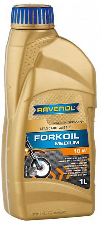 RAVENOL non code Масло мото   для вилок и аморт. FORKOIL MEDIUM 10W 1L  Обеспечивает максимально демпфирующие характеристики дорожных и внедорожных подвесок мотоциклов в широком диапазоне т емператур. Kawasaki, Honda, Aprilia, BMW, Suzuki, Ducati, Triumph, Moto-Guzzi