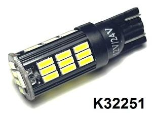 КИТАЙ K32251 Диод световой 12v   W3W (W2,1x9,5d) Бел. 42-led б/поляр. 12/24V  Габ. б/цок. яркая
