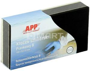 APP 150204 Инструм. шт.   Малярный Брусок шлифовальный B 140х75х30  Пенный