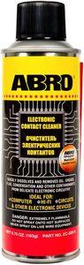 Очистители электроконтактов