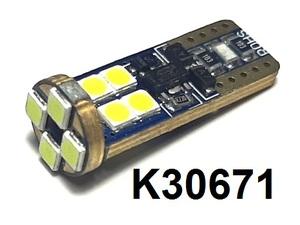 КИТАЙ K30671 Диод световой 12v   W3W (W2,1x9,5d) Бел. 12-led б/поляр.