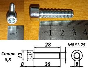 КИТАЙ K41561 Болт   Внутр. 6-гр. M 5*  L=30mm   8.8 класс проч.