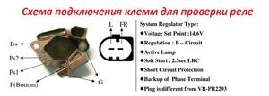 UTM RV1339A РЕЛЕ ЗАРЯДКИ VW/A 98-  1,4-1,9TDI  VALEO