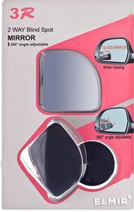 КИТАЙ 3R-056 Зеркало   Дополнительное