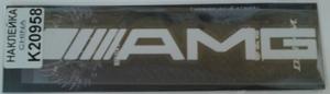 КИТАЙ K20958 НАКЛЕЙКА   Надпись AMG 19,0х4,0cm  надпись прозрачн светоотр