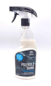 GRASS 110388 Полироль   Торпеды Спрей глянц. 600ml  Polyrole Shine (поверхн. из кожи, дерева, винила, пластика и резины)