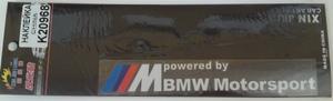 КИТАЙ K20968 НАКЛЕЙКА   Надпись POWERED BY BMW 19,0х4,0cm  надпись прозрач. светоотр (прям шрифт)