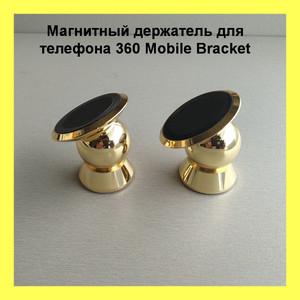 КИТАЙ G32-8 Держатель   Телеф. магнитный