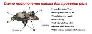 VR VR-RB252 РЕЛЕ ЗАРЯДКИ OP*CRB*AG 1,0-1,2  подк.к комп. терминалу