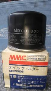 JC MD031805 ФИЛЬТР МАС. HYN*ISZ*KI*MA*MT* MIDI  -