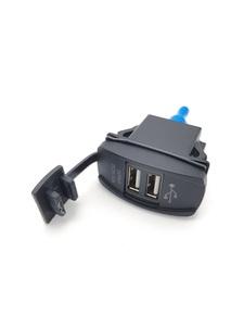КИТАЙ STX-7 Адаптер   USB 2-вых, дополнительный  для зарядки от 12-24V Врезной