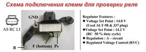 TRANSPO F611 РЕЛЕ ЗАРЯДКИ F*FC/TRS CNC 00-  все VESTION