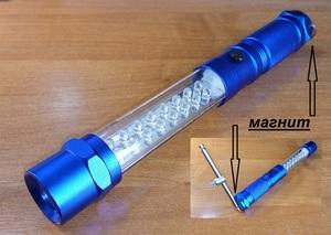 POLICE K27422 Фонарик 1-магнит+крюч.  синий. +подсвет.