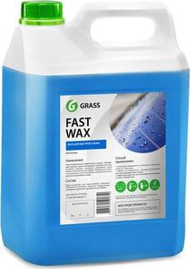 GRASS 110101 ПОЛИРОЛЬ   Кузова Воск, для быстрой сушки.  Fast wax, (концент.) даже при низких температурах