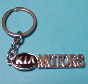 КИТАЙ K33037 Брелок   Никель KIA MOTORS  Знак + надпись, в целоф.