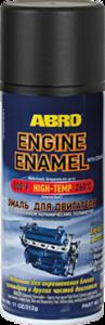 ABRO EE-555-CI Краска   Аэр. Выс.темпер. д/двиг. hi-temp 260С  Сер. Ceramic high-t 260С
