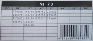 КИТАЙ N-73PG Цепь   Противоскольжения На колёса