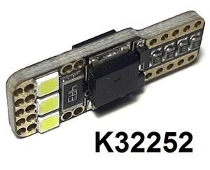 КИТАЙ K32252 Диод световой 12v   W3W (W2,1x9,5d) Бел.  6-led 2обм.  Габ. б/цок. для нов.авто.