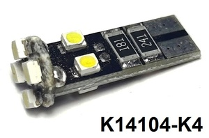 КИТАЙ K14104-K4 Диод световой 12v   W3W (W2,1x9,5d) Бел.  6-led Canbus  Габ. б/цок.
