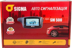 SIGMA SM-500 Сигнализац.   Двусторонняя SIGMA   SM-500  упр.600м/оповещ.1200м