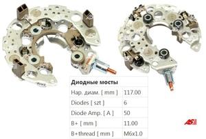 AS-PL ARC6042 МОСТ  ДИОДНЫЙ TO*AV  2.0D