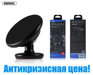 REMAX RM-C29 Держатель   Телеф. магнитный