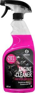 GRASS 110385 Очиститель   Наружный Двигат.(нар)  ENGINE CLEANER