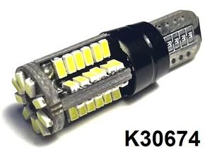КИТАЙ K30674 Диод световой 12v   W3W (W2,1x9,5d) Бел. 57-led б/поляр.