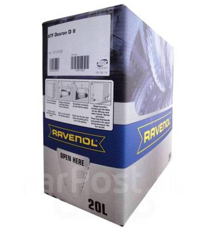RAVENOL RAVENOL Масло трансмис.   АКПП и Г/У ATF DEXRON  DII 1L   (BOX 20L)  красн.
