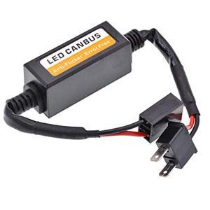 КИТАЙ K31063 Блок   Стабилизатор для LED H7  ОБМАНКА (canbus)