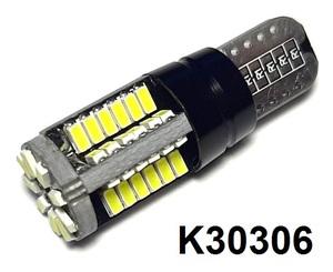 КИТАЙ K30306 Диод световой 12v   W3W (W2,1x9,5d) Бел. 57-led б/поляр.  Габ. б/цок.