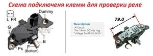 AS-PL ARE0018 РЕЛЕ ЗАРЯДКИ RN*MG/LG/SCN / DC*LG