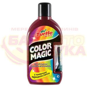TURTLE WAX FG-4998 ПОЛИРОЛЬ   Кузова Цвет+каранд. тёмно-красн.  COLOR MAGIC