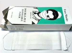 -------  40041 Средство защиты   Орг.дыхания Маска одноразовая (медицинская)  Бумажная