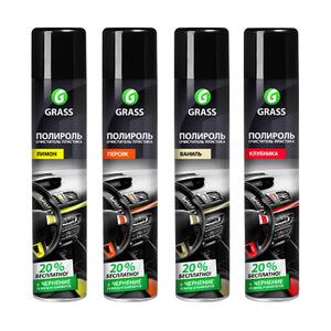GRASS 110333-3 Полироль   Торпеды Спрей 650ml + чернение резины и бамперов  Strawberry + очиститель приборной панели и пластика