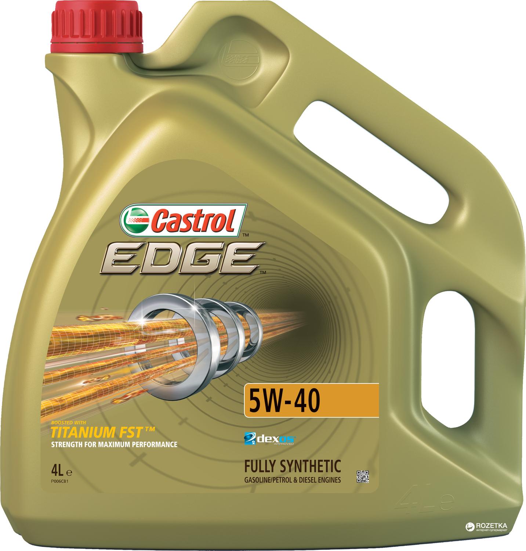 CASTROL EDGE-4L Масло авто моторн.    5W40 EDGE  4L  СИНТ.