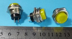 DAMMER K10633 Кнопка   Универс. Кругл. метал. жёлт.  Б/фикс.