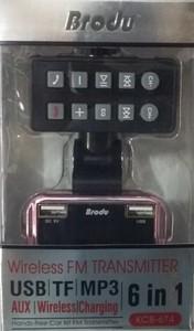 -------  BRODU Модулятор 6в1 + BLUETOOTH