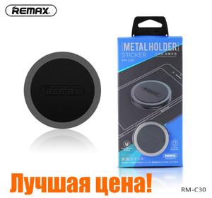 REMAX RM-C30 Держатель   Телеф. магнитный