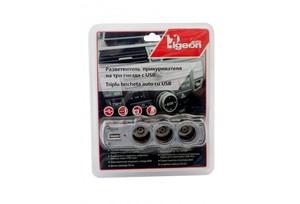 PIGEON K22785 Разветвитель в прикуриватель 3-ВЫХ+USB   12V