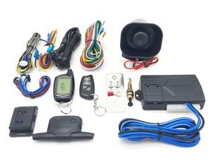SHERIFF ZX-940/945 Сигнализац.   Двусторонняя SHERIFF   ZX-940  упр.900м/оповещ.2000м