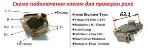 MOBILETRON VR-PR2299H РЕЛЕ ЗАРЯДКИ RN*KNG/CL/LG/SCN/MG  VALEO