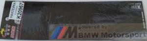 КИТАЙ K20967 НАКЛЕЙКА   Надпись POWERED BY BMW 19,0х4,0cm  надпись черн прозрач. (прям шрифт)