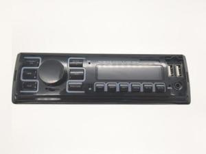 КИТАЙ MAG-03 МАГНИТОЛА АВТО без CD/DVD большая  USB/SD/AUX